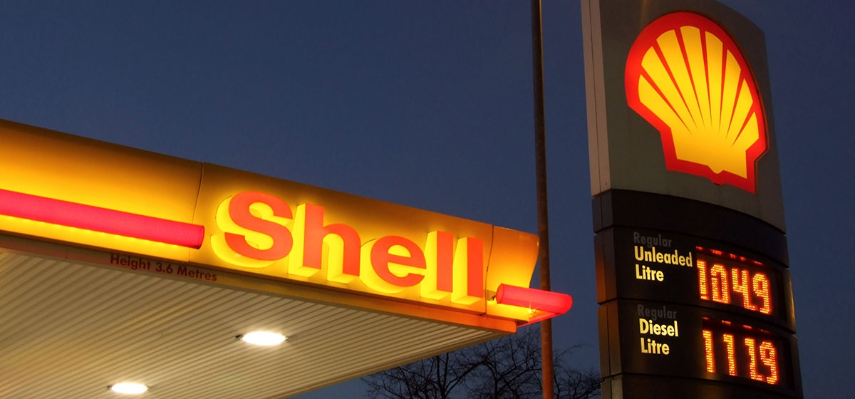 The City Should Welcome Shell to Downtown Pittsburgh